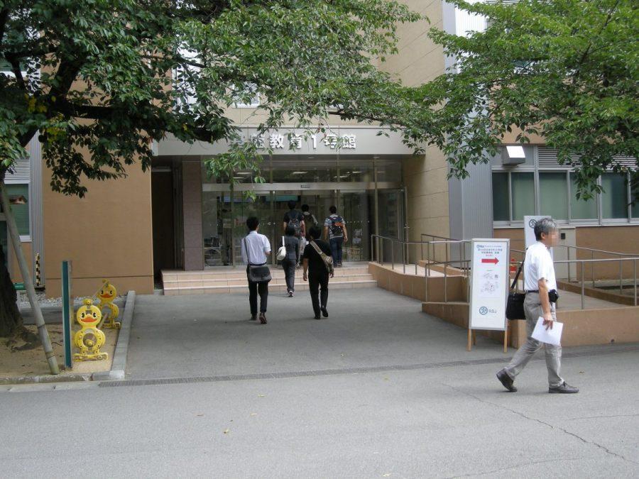 山形大学1号館