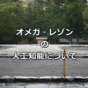 VIDEO_Thumb01